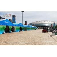 Wholesale Aluminum Frame Tent with Printing Logo, Printed Colorful Tents for Outdoor Events from china suppliers