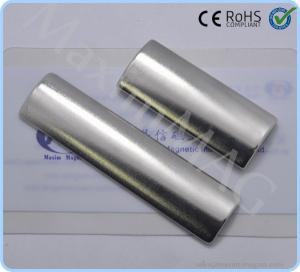 Best NdFeB or Neodymium arc shaped segment magnet for small wind generators wholesale