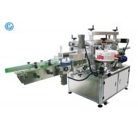 Wholesale Two Side Manual Bottle Labeling Machine Oil / Cola Bottle Labeling from china suppliers