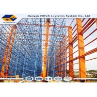 Wholesale Warehouse Automated Retrieval System Pallet Racking from china suppliers