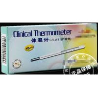 Quality Medical Grade Clinical Thermometer For Mouth / Axillary / Rectal / Ear for sale