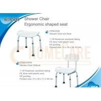 Wholesale Shower Chair from china suppliers