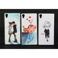 Wholesale Unique PC Sublimation Blank Sony Cell Phone Cases For Sony Xperia Z2 from china suppliers