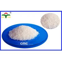 Wholesale 0.5 - 1.8 D S Range Food Grade Cellulose Lower 10% Moisture Food Grade CMC from china suppliers