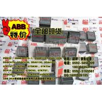 Wholesale ABB DCS S800I/O DI810 from china suppliers
