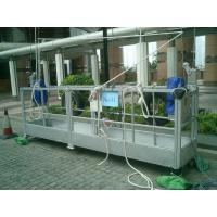 Quality Suspended cradle system ZLP630 ZLP800, electric suspended scaffolding, gondola lift for sale
