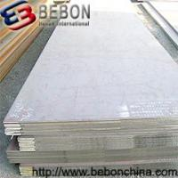 Wholesale ASTM A 572Gr60/ 65 steel warehouser from china suppliers