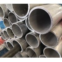 Wholesale High Strength Thin Wall Aluminum Tubing Mill Finish For Transportation from china suppliers