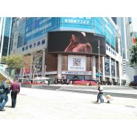 Wholesale Ultra Thin P16 OutdoorLED Advertising Board Commercial 6500nit With Epstar Chip from china suppliers