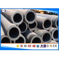 China Astm Carbon Steel Cold Drawn Seamless Pipe For Mechanical Or Structure Use S20C on sale