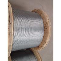 Best ASTM A 475 Galvanized Stranded Steel Wire For Overhead Fiber Optic Cable wholesale