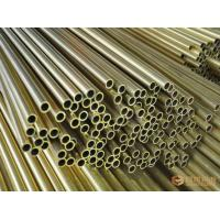 Wholesale High Hardness Brass Aluminum Condenser C68700 Seawater Corrosion Resistance from china suppliers
