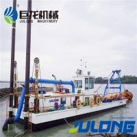 Wholesale JLCSD450 Cutter Suction Dredger from china suppliers