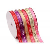 Satin Custom Printed Ribbon 100% Polyester Material Multi - Color For Packaging Gift for sale