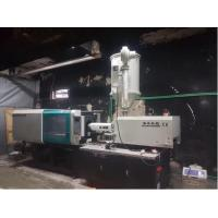 Wholesale Haojiang Small injection molding machine , low price 180tons energy saving from china suppliers