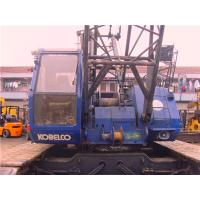 Wholesale used  kobelco 7055 crawler crane from china suppliers