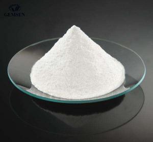 CAS 58-85-5 Biotin Vitamins H Supplement D - Biotin 97.5-100.5% Off White Powder