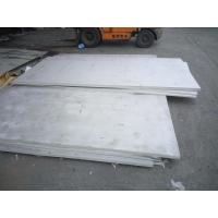 Best High Hardness 15-5PH Stainless Steel Plates Hot Rolled 6 - 32mm Thickness ASTM A240 wholesale