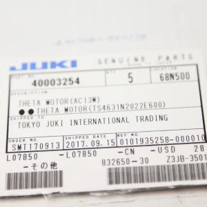 Wholesale JUKI-THETA-OTOR-40003254-TS4631N2022E6005 from china suppliers