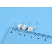 Buy cheap Spraying Machine Component 15mm Zirconia Nozzle from wholesalers