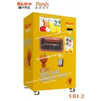 Wholesale electric citrus juicer maker fresh orange juice vending machine hire for sale with automatic cleaning system from china suppliers