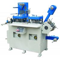Buy cheap Double-staion diecutting machine from wholesalers