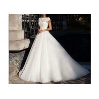 China Pure White Backless Ball Gown / Long Tail Wedding Dress With Short Sleeve for sale