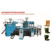 Wholesale double color PVC rain boot  injection machine from china suppliers