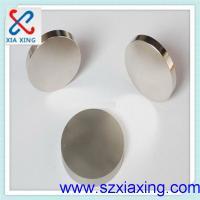 China N35 Round  Neodymium Magnets Disc for sale