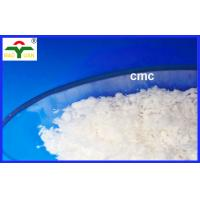 Wholesale E466 Oil Drilling CMC DS Range 0.5 - 1.8 Carboxymethylcellulose Sodium Side from china suppliers