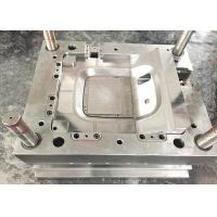 Wholesale Plastic Injection Mold Making For Dentist Cleaning Equipment High Precision from china suppliers