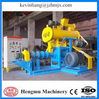 Buy cheap Hot sale new design floating animal feed extruder machine for long using life from wholesalers