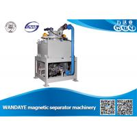 Mining Industry High Intensity Magnetic Separator Machine With Automatic Water Cooling for sale