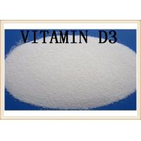 Wholesale Vitamin D3 Joint Health Powder Cholecalciferol 67 97 0 8024 19 9 Animal Pharmaceuticals from china suppliers