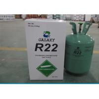 Wholesale UN1018 Cas No. 75-45-6 HCFC Refrigerants R22 With 99.98% Purity OEM Packing from china suppliers