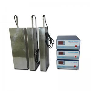 China 1000/2000W Ultrasonic Transducer Generator , Large Capacity Ultrasonic Cleaner on sale