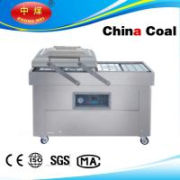 DZ500-2SB double chamber food vacuum packaging machine for sale