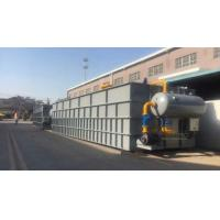Quality Combination Flotation Wastewater Treatment Equipment for sale