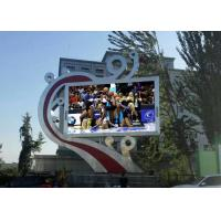 Wholesale Slim Cabinet  Digital Scrolling Message Boards Full Color Programmable LED Signs from china suppliers