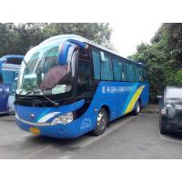 Wholesale 2010 Year Yutong 2nd Hand Bus , Used Passenger Bus 38 Seats Beautiful Appearance from china suppliers