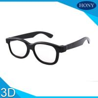 Best Passive 3D Circular Polarized Glasses For Movies With ABS Materilas wholesale