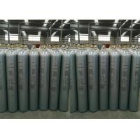 Wholesale Narcotic Xenon Bulk Stock UN 2036 Xe Liquid Or Gases Purity 99.999% 10L Cylinder Packed from china suppliers