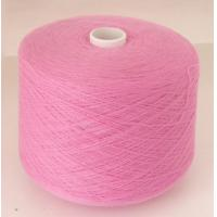 China 100% Pure Cashmere Yarn 26s/2 for Knitting &Weaving (QW-26100) on sale