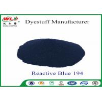 Quality 100% Strength Textile Reactive Dyes Reactive Blue M-2GE C I Blue 194 for sale