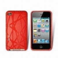 Wholesale Cases for iPhone 4, Different Patterns and Colors Available from china suppliers