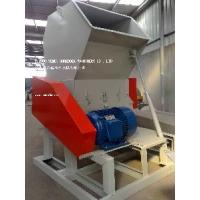 Wholesale Waste Bottle Crusher from china suppliers