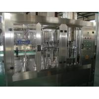 Wholesale Three-In-One RCGF Series Automatic Liquid Packaging Machine Anti-Leaking from china suppliers