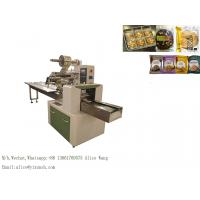 Wholesale PLC Control Cookie packing machine YX-320 Food Packaging Machine Individual Cookie Packaging Machine from china suppliers