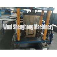 High Strength Purlin Metal Sheet Roll Forming Machine Low Noise