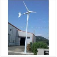 Wholesale 5KW Wind Turbine from china suppliers